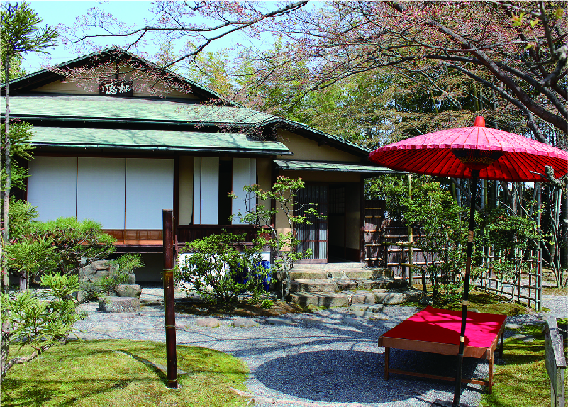 Shokado Garden & Art Museum,  Yawata City -Experience Japanese tea ceremony in a traditional tea room-